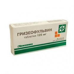 Гризеофульвин, табл. 125 мг №20