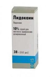 Лидокаин, спрей д/местн. и наружн. прим. дозир. 4.6 мг/доза 38 г (650 доз) №1