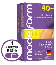 Модельформ 40+, капс. 380 мг №30